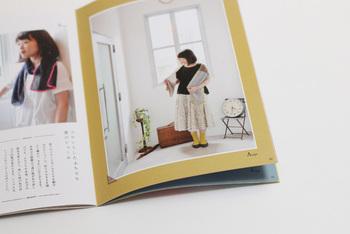 お好きなカラーや糸をご自分で選んで、もっといろいろ作ってみたいという方は、パターンブックもオススメです。