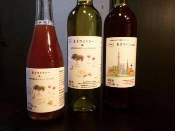 オリジナルワインにはあたたかみのあるラベルが。使われているブドウも分かりやすく表示されいます。  タイミングにより購入できるワインは変わりますが、中には「高尾」で採れたブドウのワインも(写真右)。東京産のワインを東京都で醸造した生粋の「東京」ワインですね。
