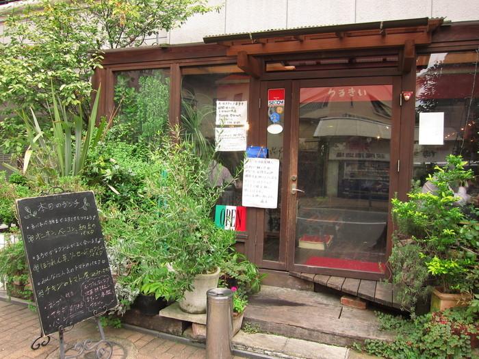 福岡の大人気パスタ店「らるきい」。ソフトバンクホークスの王会長や有名人も訪れることで知られています。とにかく人気なので、いつも行列が絶えません。