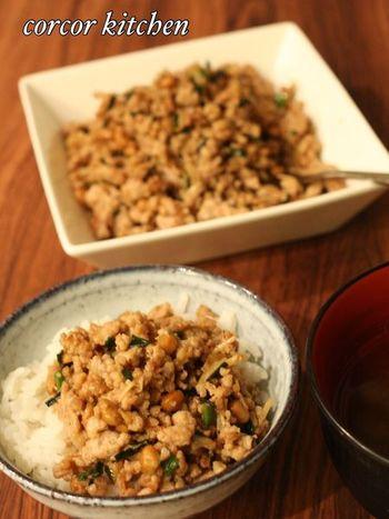 ちょっぴり辛い、そぼろと納豆のコラボレーション。 これなら、納豆嫌いでも食べれそう! ご飯にのっけてもおいしくいただけます。