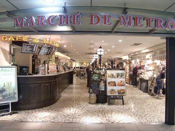 表参道駅のフードコート「MARCHE DE METRO」内にある、サラダ専門店。オープンなお店なので、一人でもグループでも気軽に訪れることができます。