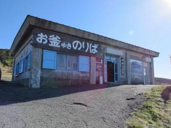でも、車より大自然を満喫できるのが「リフト」です。蔵王エコーラインの途中にある「蔵王刈田リフト乗り場」から乗ります。もちろん近くに駐車場もありますよ。