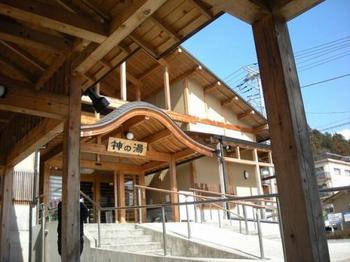 青森ヒバをふんだんに使って作られた遠刈田温泉の共同浴場「神の湯」は、「御釜」の散策で疲れた体を心地よく温めてくれます。足湯も併設されており、気軽に立ち寄れるところが魅力です。