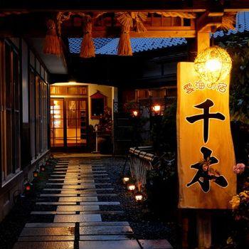 高千穂の美しい自然に囲まれた隠れ宿、「雲海の宿 千木(ちぎ)」。雲海が見られることで有名な「国見ヶ丘」に程近い場所にあり、各観光スポットへも好アクセスで、夜神楽見学も送迎してくれるそうです。