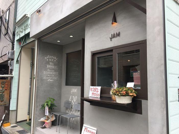 おしゃれなカフェや雑貨が多数点在する「中崎町」に、今年の5月オープンしたばかりのカフェ「JAM(ジャム)」。斬新なかき氷が食べられると、オープン直後から話題になっているんです。