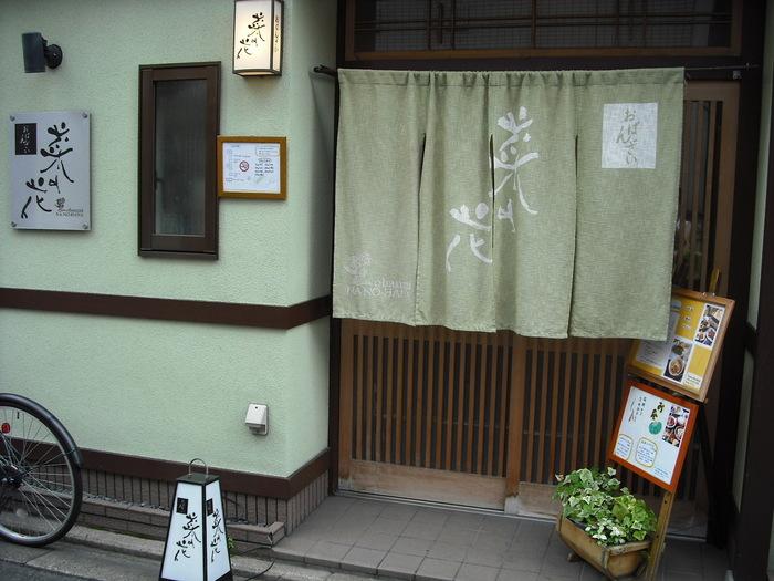 お店があるのは御幸町通六角、位置的には京都のまんなか側です。
