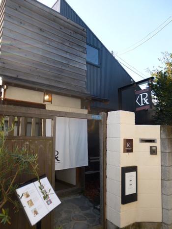 こちらも坂ノ下にある、古民家をリノベーションしたカフェ「カフェルセット鎌倉」。東京・世田谷で人気のパン屋さん「recette(ルセット)」の直営カフェです。