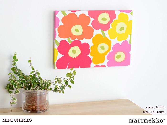 定番の柄、UNIKKO(ウニッコ)もはずせません。暖色系のデザインは、1枚お部屋に飾るだけでぱっと明るく華やかな雰囲気になりますね。