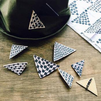 皮と縫い合わせてブローチに。大きさの違うものを複数つけてもコーデのアクセントになって素敵ですね。 帽子やカーディガンの胸元、バッグにも…たくさん作りたくなっちゃいます。