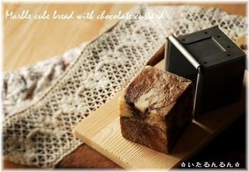 たまごの優しさを感じられるチョコカスタードを使って焼いた、マーブル模様のキューブパン。午後のティータイムにも良いですね。