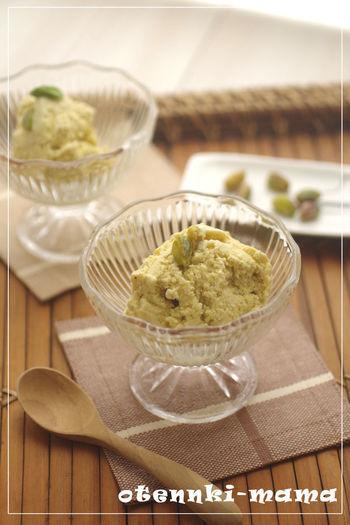 ピスタチオのコクがたまらない濃厚アイスのレシピ。ピスタチオは「ナッツの女王」と言われるほど栄養価の高い食材。夏の心と体の疲れを癒してくれる、ヘルシーなひんやりデザートです。
