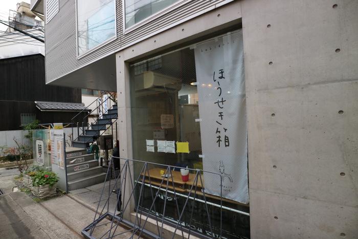 かき氷マニアがこぞって推薦する「ほうせき箱」は、奈良に訪れるなら欠かせない有名店。こちらのかき氷を食べるためだけに、わざわざ県外から訪れる方も多いのだとか。