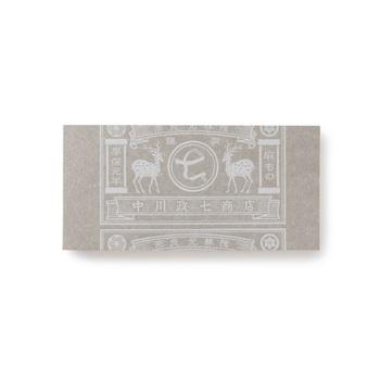 シックでシンプルな中川政七商店の一筆箋は男女を問わず使えるデザイン。目立たないけれどもしっかりとした存在感の表紙です。