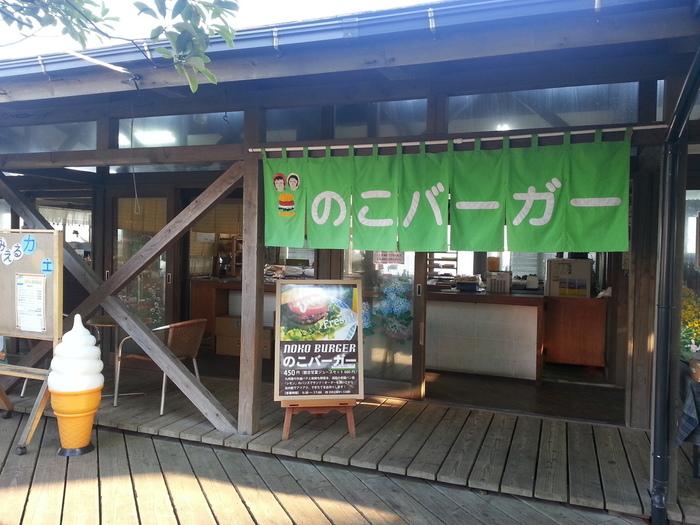 のこの市の一角にある「のこバーガー」。このカフェでは、能古島のご当地バーガー『のこバーガー』をいただけます。注文を受けてから作ってくれるので、出来立て熱々が食べられますよ。