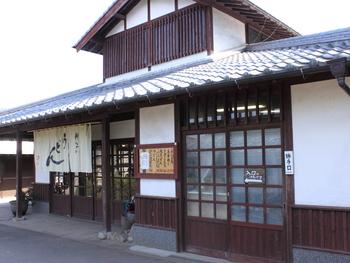のこのしまアイランドパークにある「耕ちゃんうどん」は、能古島名物「能古うどん」がいただけるお店です。