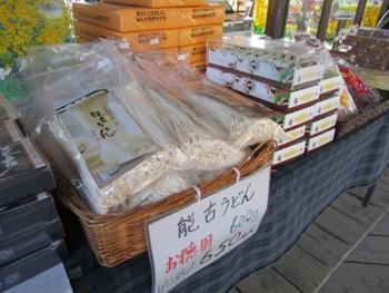 能古島で作られている「能古うどん」は、細麺でつるっとした喉越しなので、つけ麺にすると美味しいですよ。