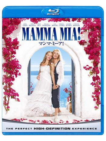 『マンマ・ミーア!』 Blu-ray ¥1,886(税抜)/DVD ¥1,429(税抜)  発売元:NBCユニバーサル・エンターテイメント