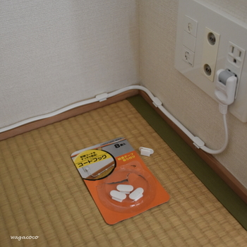 床にあるとつまずいて危険だったり、掃除の邪魔にもなるケーブルは、壁に沿って固定するとスッキリしますよ。こちらのコードフックも100円ショップのものだそう。  賃貸などで壁にテープを貼れない場合は、剥がせる両面テープやマスキングを土台に貼った上から、フックを接着して。壁との相性があるので、目立たない場所で試してから作業してくださいね。