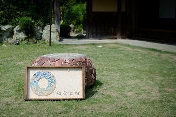 モザイク彫刻家の碧亜希子さんに依頼されて完成したという看板のお話。 青で彩られた陶のロゴには、なんとも言葉がでないほど...美しいですね!