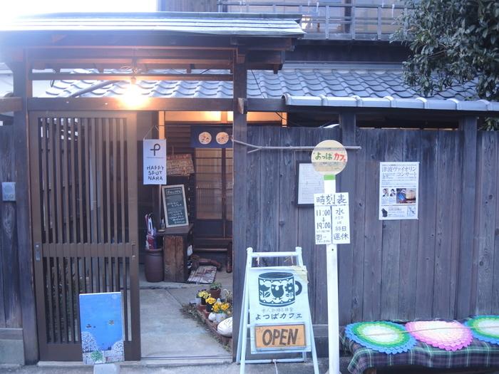 築80年の古民家を改装した「よつばカフェ」はレトロな空間が魅力的で、駅からすこし離れているにもかかわらず行列のできる人気のカフェ。