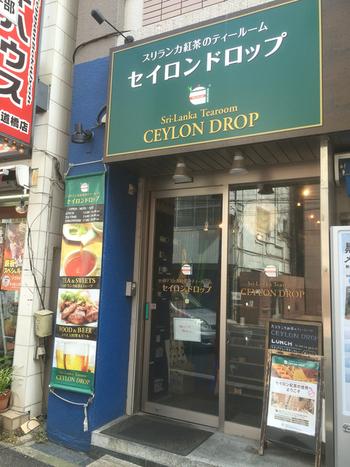 水道橋駅から5分の「セイロンドロップ」。こちらは紅茶専門店とだけあって、紅茶の種類が豊富です。もちろんカレーも楽しめます!