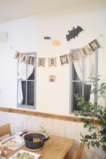 手作りのガーランドや切り絵で窓辺をデコレーション♪ あたたかみがあって可愛い手作りのハロウィンパーティーです。 お子様と一緒に作ればさらに楽しそうですね。