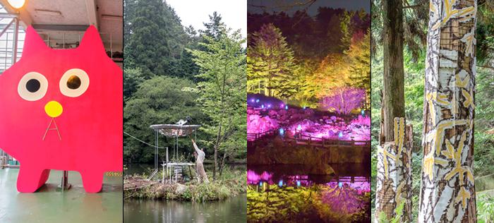 神戸・六甲山の自然と共にアートを楽しむ。【六甲ミーツ・アート芸術散歩】に出かけよう!
