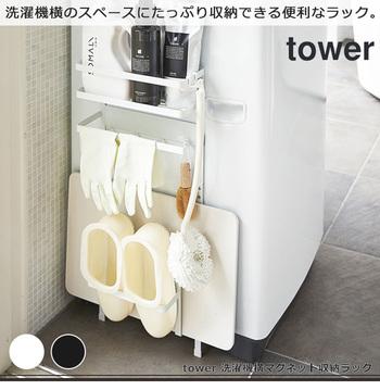 使用後に水が残るので、収納に困ってしまうお風呂掃除グッズ。同じ水を扱う洗濯機の横なら、水が垂れても大丈夫!しかも、すっきりスリムなので、スキマ活用にもなります。