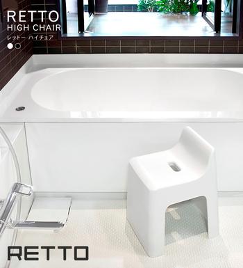 お風呂に椅子があると、ほっこりする反面、何となく生活感を感じてしまいますよね。でも、こんなにステキなフォルムのバスチェアなら、むしろスタイリッシュでスッキリとした印象になります。モノトーンでシンプルなのに、曲線が美しいので、何とも華やかに感じられますよ。