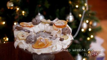 メレンゲリースに、セミドライフルーツを贅沢に飾って、なんて素敵なクリスマス♪オレンジ系のセミドライフルーツがあると、デザイン的にも美しくまとまりますね。