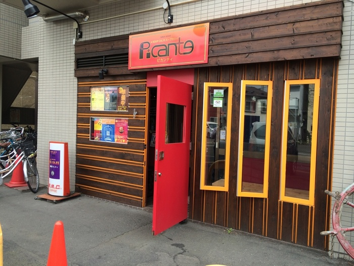北大のそば、地下鉄「北12条」のそばにあるのが本店です。そのほか、札幌駅周辺に「ピカンティ札幌駅前店」、小樽にも「ピカンティ 小樽船見坂」があります。