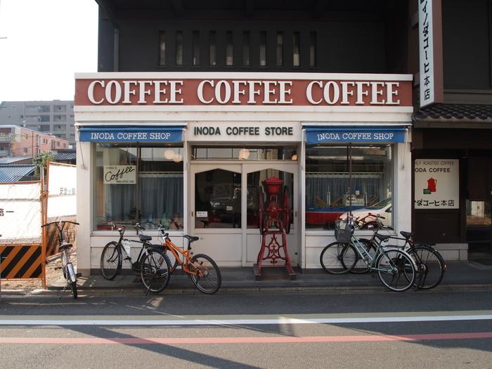 京都の老舗喫茶店のイノダコーヒ本店。外国のサロンに来たような雰囲気を味わうことができます。モーニングが有名です。