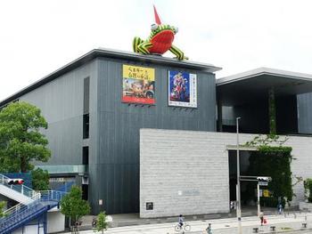 神戸海岸通りに位置する「兵庫県立美術館(ひょうごけんりつびじゅつかん)」は、有名建築家・安藤忠雄氏の設計。屋上のシンボルオブジェ「美かえる」がお出迎えしてくれます。
