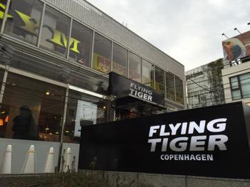 """すぐ傍には、北欧発信の雑貨店『フライングタイガーコペンハーゲン アメリカ村ストア』。実は、御堂筋の東側には""""ヨーロッパ村""""もあるんですけどね? 「虎が飛んでんの?」とかいうギャグは、寒すぎます。  ※写真は表参道の「フライングタイガー」"""
