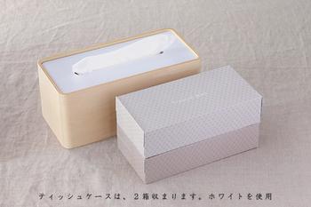 ティッシュケースは色々あるけれど、ありそうでなかったティッシュが2箱収まるティッシュケース!いちいちストックをとりに行く煩わしさが半分に。