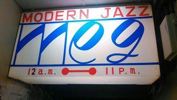 その中でもジャズ好きの人で知らない人はいないと言われるジャズ喫茶「メグ」は、日本の有名なジャズ評論家の寺島靖国さんがオーナーのお店です。