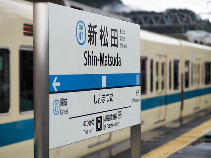 スタートとなる玄倉バス停までは、小田急線の新松田駅から「西丹沢自然教室」行きの富士急湘南バスに乗り約45分、「玄倉」で下車します。ユーシン渓谷付近は車やバイクの乗り入れが禁止されているので、なるべく公共の交通機関を使いましょう。