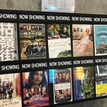 """映画「ウィッチ」では自分が魔女だと証明する呪文を唱えたら300円引きになる""""魔女割り""""をしたり、「パターソン」では主人公が大切にしていた""""マッチ""""をプレゼントしたりと、ユニークな試みを行っています。こういったサービスは、映画ファンならずとも嬉しいですよね。何度も通いたくなってしまう、そんな映画館です。"""