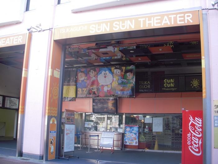 """尼崎市の塚口さんさんタウン1番館にある「塚口サンサン劇場」は、現在では珍しい個人経営の映画館です。その歴史は古く、1953年に「塚口劇場」として開館した老舗で、1978年に「塚口サンサン劇場」としてリニューアルオープンしました。ミニシアターではありながら、ハリウッド映画やアニメなども厳選して取り上げています。こちらの劇場は""""音""""へのこだわり抜きには語れません。「特別音響上映」は県外からも多くの人が訪れるほどの人気ぶり。臨場感のある音響は、ダイナミックさや迫力がより増して、なおかつ普段は気付くことのない音のニュアンスにも気づかされます。  また、「君の名は。」のときには前作「言の葉の庭」を一緒に上映するなど、映画ファンの心に寄り添ったセレクトも魅力。「この世界の片隅に」を上映したときには、映画に登場する""""楠公飯""""からインスピレーションを得て、「ポノポノ食堂」と一緒に作り上げた『楠公飯プリン』を販売するなど、映画をいろんな視点から楽しめる工夫がなされた映画館です。"""