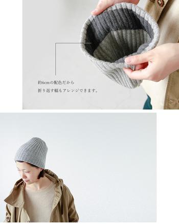 『slant cutting knit cap lamb mk-2133』  ほどよい厚みとボリューム感がありながら、さっとかぶるだけでサマになるお手軽ニットキャップ。フロントがやや長めのつくりなのでやぼったくなりません。折り返し部分はカシミヤ素材を使用し、配色も違うのでくるっと折り返して楽しんでもいいかも。