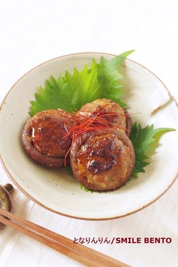 椎茸にお肉を詰めた、和風味の肉詰めレシピです。小さめサイズとご飯に合う濃いめの味付けで、お弁当のおかずにぴったり!鶏ひき肉を使うとあっさりめのお味にも。