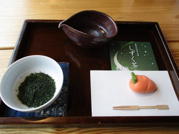 野菜の形をした可愛らしいお茶菓子と一緒に、星野村ならではの銘茶をいただいてみませんか。