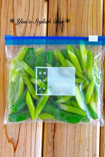 何かと使えるのが、茹でたアスパラとスナップエンドウ。副菜やお弁当のおかずなど、彩りが欲しい時にも便利です!冷凍で1ヶ月保存できるので、ぜひストックしておきたいですね。