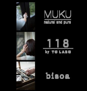 TO LABOでは、異なる3つのシリーズを展開しています。素材や作り方にそれぞれのこだわりを持っているシリーズを、それぞれご紹介していきましょう。