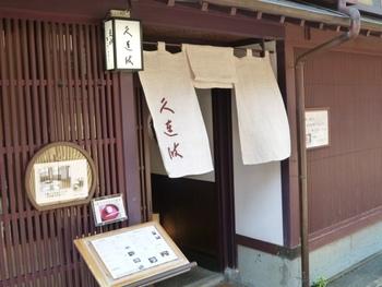 金沢三茶屋街の1つ、「ひがし茶屋街」にあるカフェ「久連波(くれは)」。普段は高級料亭でしかいただくことのできない「吉はし」の上生菓子がいただけるお店です。