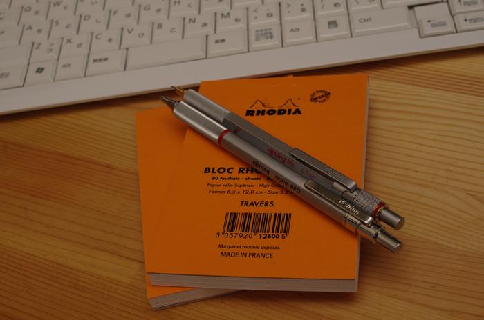 同じくロットリング社のシャープペンはその堅実な品質に惚れ込む人の多い筆記具。仕事の相棒にぴったりな、無機質だけれどきちんとした描きごたえがたまりません。