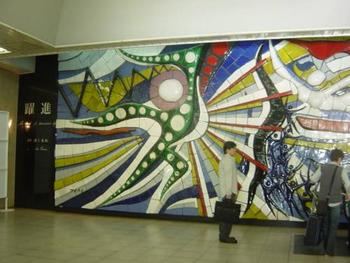岡本太郎 作  躍進  旅人を力強く出迎えてくれる勇壮な壁画。太郎の壁画は、渋谷駅だけでなくJR岡山駅でも見られるんです! 抽象化されたリズムと色彩の構成は、背中をぐいっと押してくれるようなポジティブなエネルギーを感じられます。