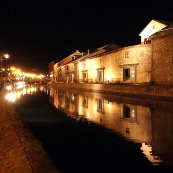 小樽名物の運河も是非見ておきたい景色。夜にはライトアップされ、明治時代の面影が残る静かな佇まいの中を歩くことができます。。