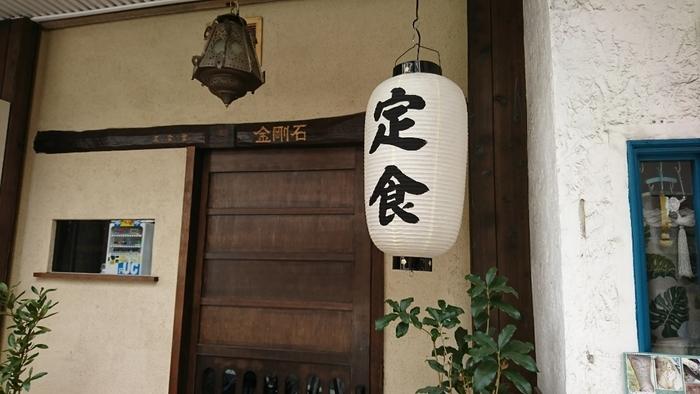 今年の春にオープンしたばかりの「金剛石(こんごうせき)」。大阪の人気バルでシェフを務めた店主が作るこだわりのカレーは、オープン間もないにも関わらずカレー通から大絶賛される注目店です。