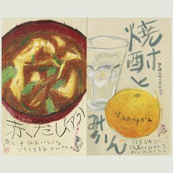 「食べること」に喜びと愛着を持ち、「味がある。」イラストで、コンビニのパンからタイ料理までを描いています。